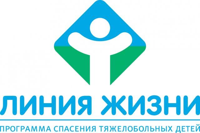 Благотворительные организации России: список, информация