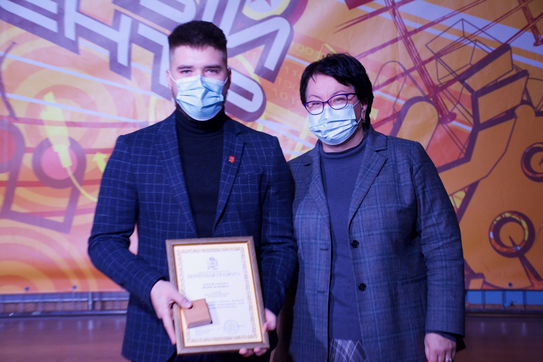 В Красногорске наградили волонтеров