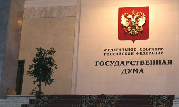 ГосДума России в третьем чтении приняла закон о добровольчестве и волонтерстве