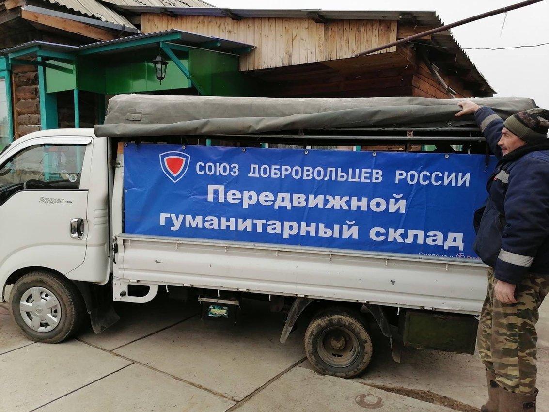 Добровольцы Забайкалья помогают многодетной семье