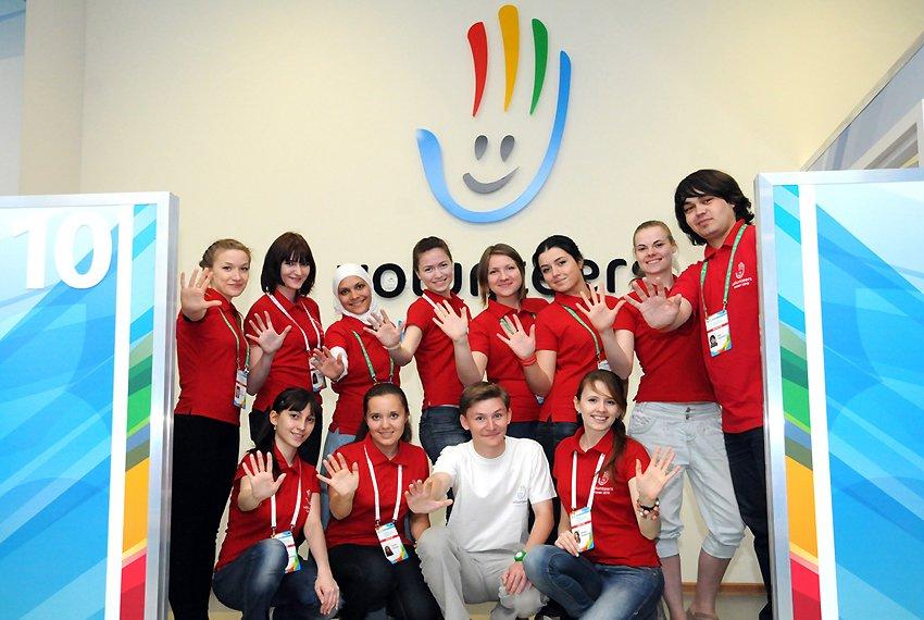 Универсиада для волонтеров «Казань 2013»