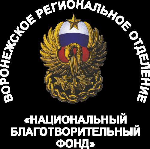 Национальный благотворительный фонд - Общероссийский общественный фонд