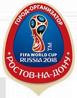 ЧЕМПИОНАТ МИРА ПО ФУТБОЛУ FIFA 2018 В РОССИИ В Г. РОСТОВЕ-НА-ДОНУ