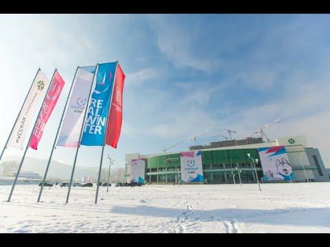 Видео-сюжеты зимней универсиады 2019 г. Красноярск