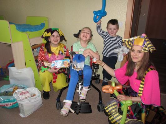 Программа индивидуальной помощи 50 детям-инвалидам из 12 районов города