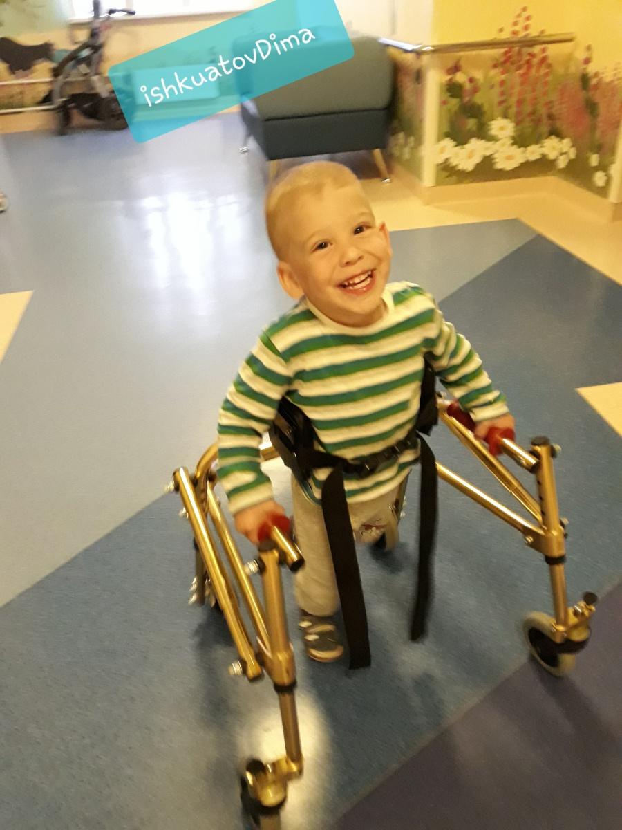 Программа индивидуальной помощи 50 детям-инвалидам из 11 районов города